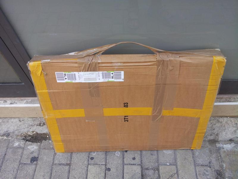 Resväskan, en Dell Poweredge 2950 III